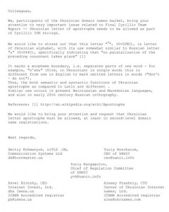Letter-apostrophe#1
