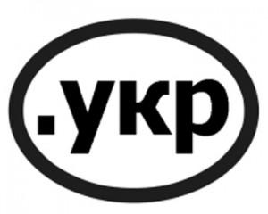 Picture-UKR